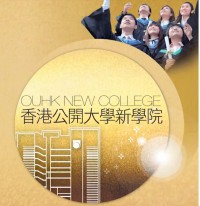 OUHK New College
