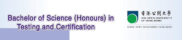 Bachelor of Science (Honours) in Testing and Certification (9760) Flyer