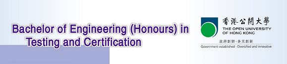 Bachelor of Engineering (Honours) in Testing and Certification (9765) Flyer