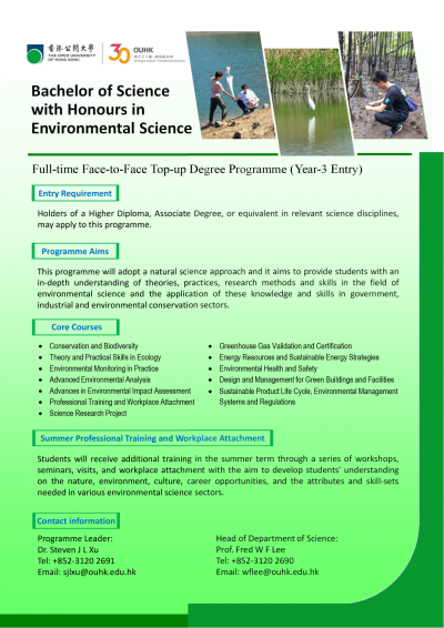 Bachelor of Science (Honours) in Environmental Science