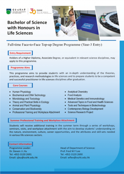 Bachelor of Science (Honours) in Life Sciences – Department