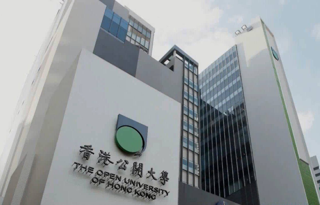 The Open University of Hong Kong new campus