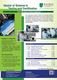 Master of Science in Testing and Certification Flyer