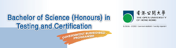 Bachelor of Science (Honours) in Testing and Certification (SU60) flyer