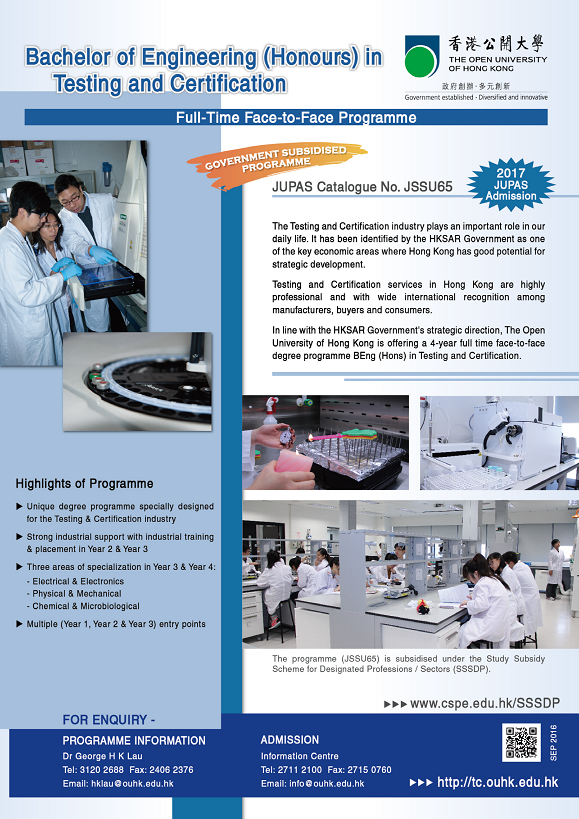 Bachelor of Engineering (Honours) in Testing and Certification (SU65) flyer