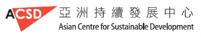 The Institute of Measurement and Control, Hong Kong Section (InstMC(HK))