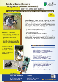 Bachelor of Science (Honours) in Testing Science (Environmental Protection) Flyer