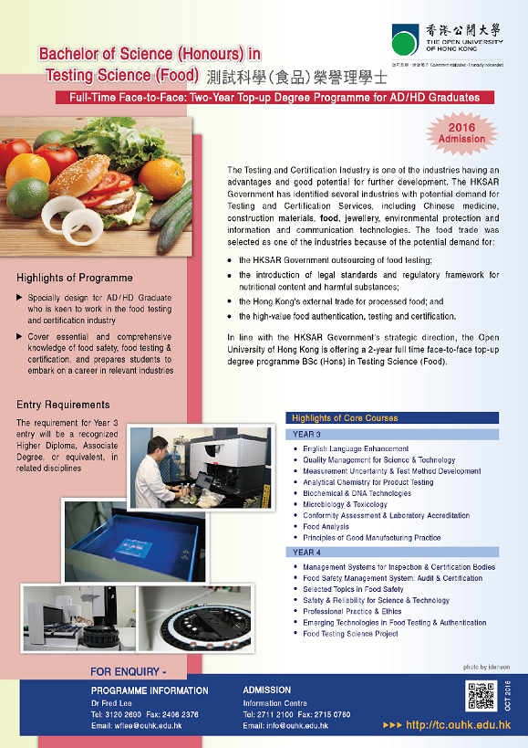 Bachelor of Science (Honours) in Testing Science (Food) Flyer